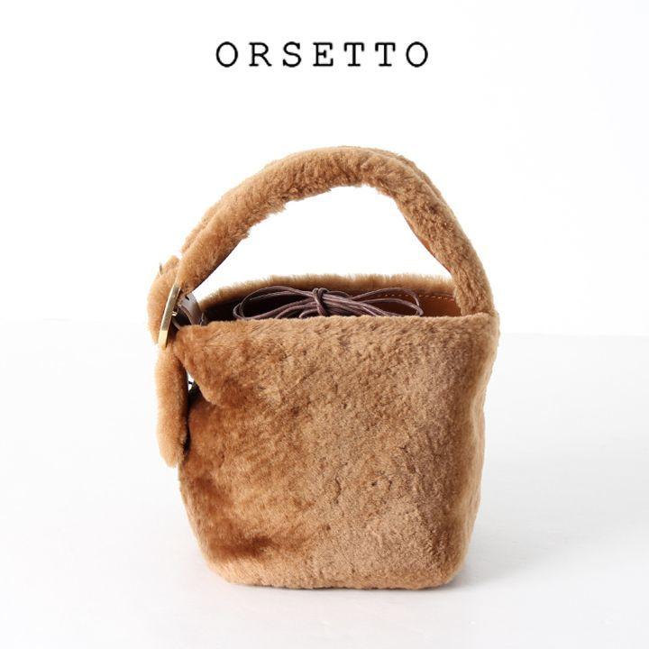 画像1: ORSETTO オルセット SECCHIO ムートンミニバッグ{-AIA} (1)