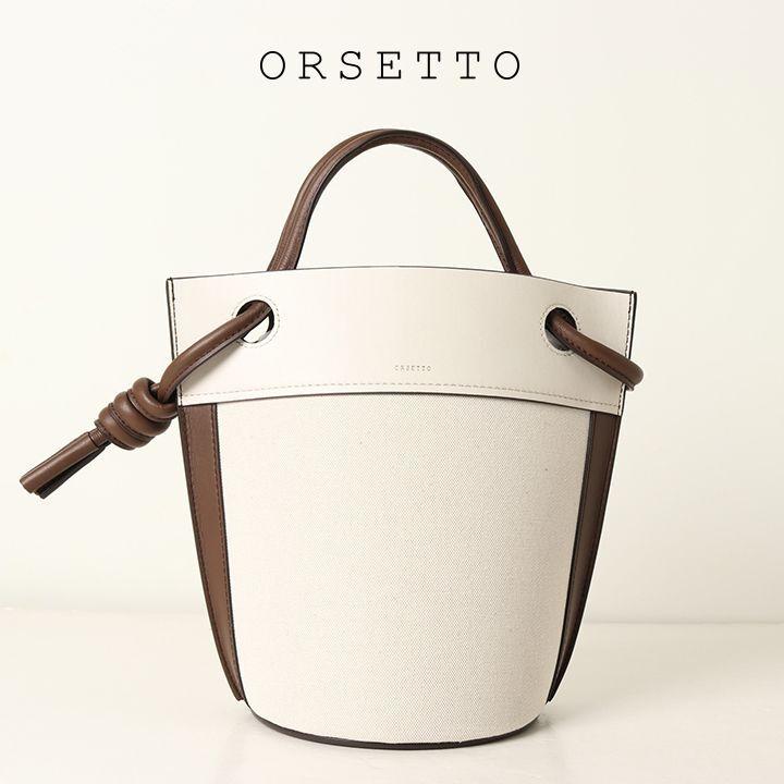 画像1: ORSETTO オルセット CORDA{-BAS} (1)