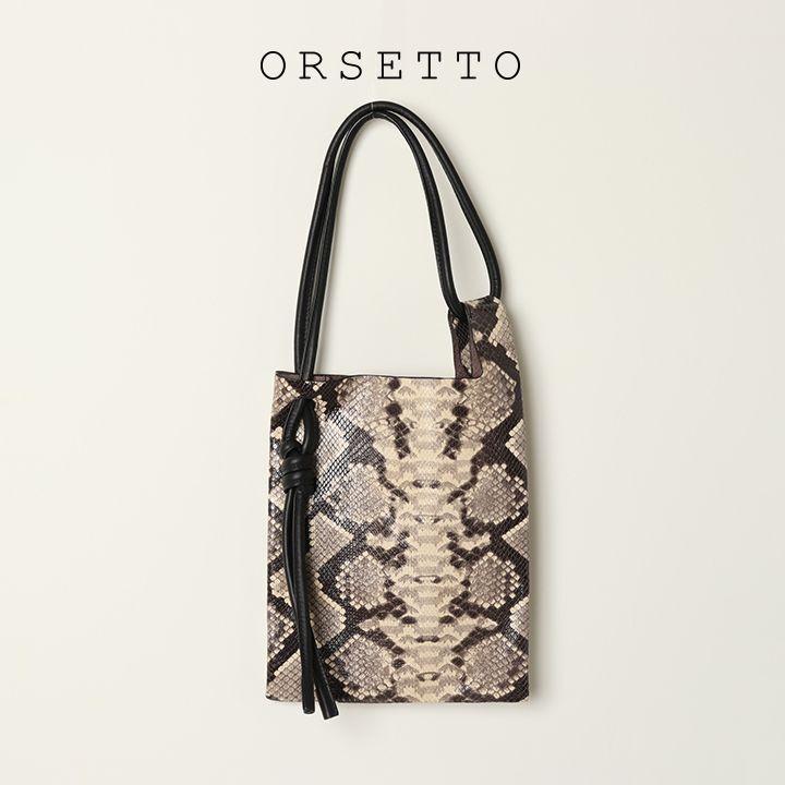 画像1: ORSETTO オルセット MORBIDO-P{-BAS} (1)