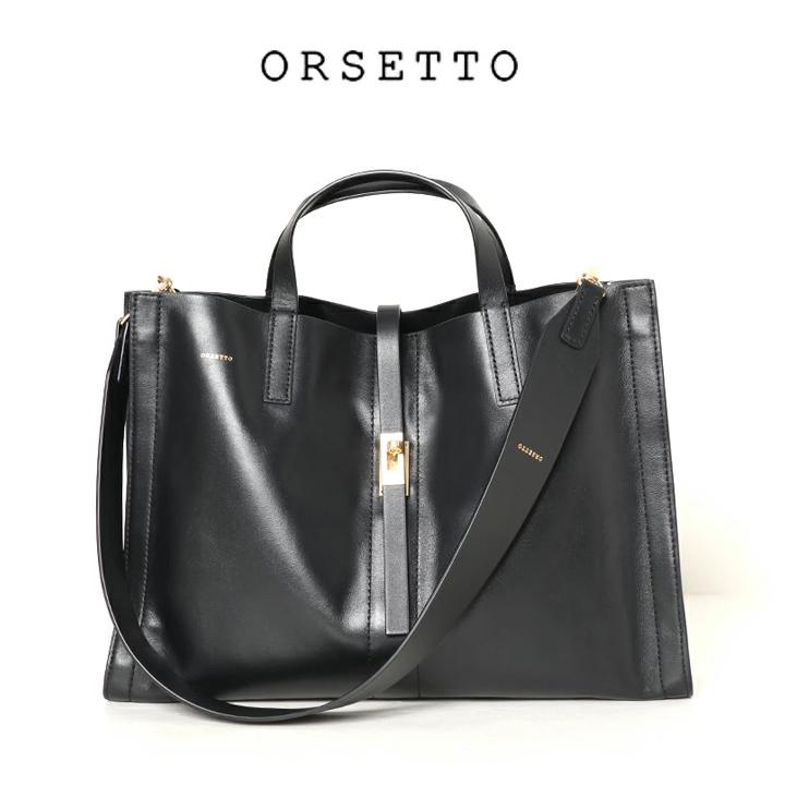 画像1: ORSETTO オルセット METALLO{-BJA} (1)