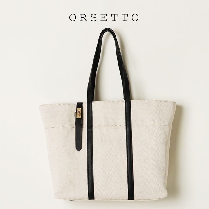 画像1: ORSETTO オルセット TELA{-BAS} (1)