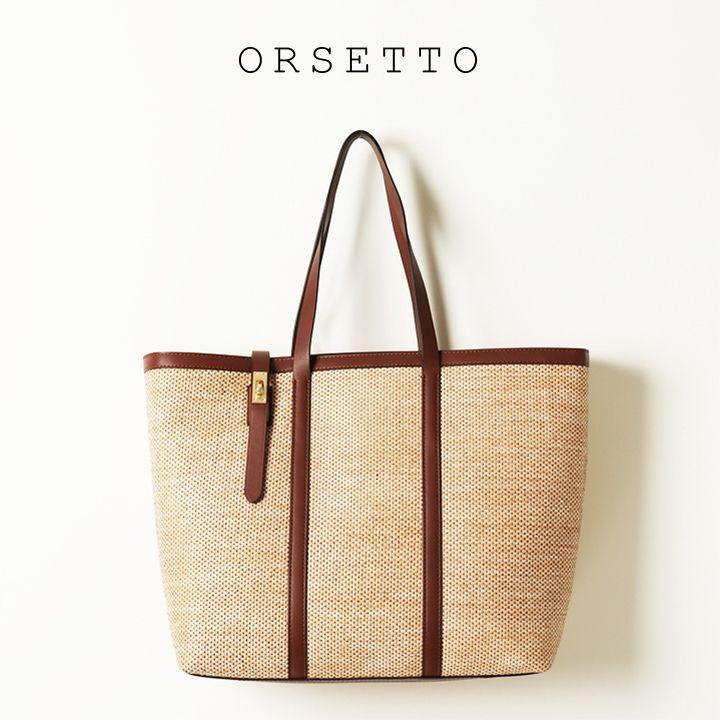 画像1: ORSETTO オルセット TELAIO{-BAS} (1)