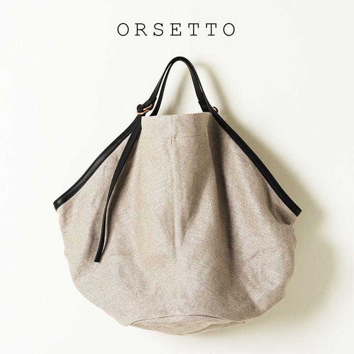 画像1: ORSETTO オルセット VENTO{-BAS} (1)