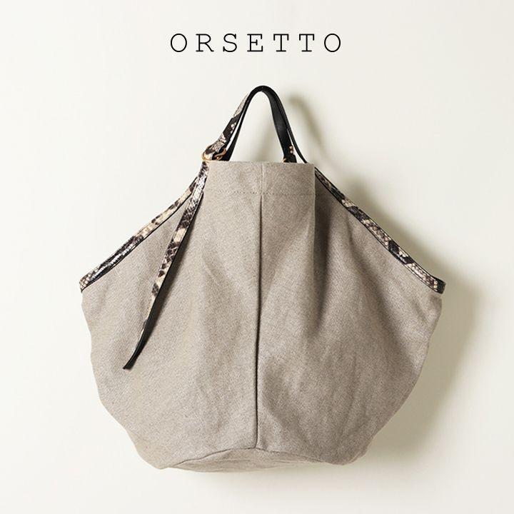 画像1: ORSETTO オルセット VENTO-P{-BAS} (1)