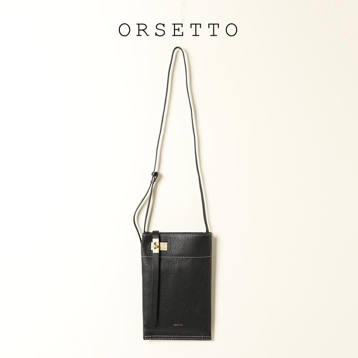 画像1: ORSETTO オルセット MOUSSE{-BAA} (1)