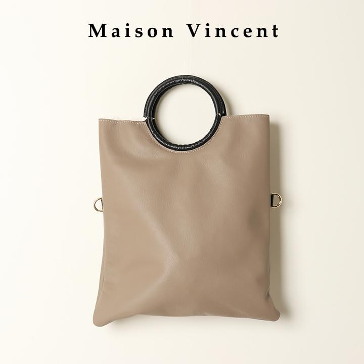 画像1: MAISON VINCENT メゾンヴァンサン soft{-BAA} (1)