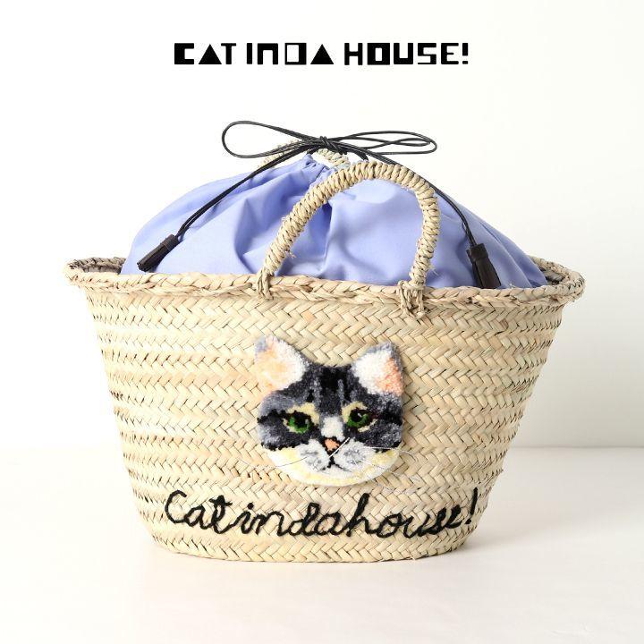画像1: CAT IN DA HOUSE! キャット・イン・ダ・ハウス カゴバッグLarge サバトラ{-BJS} (1)
