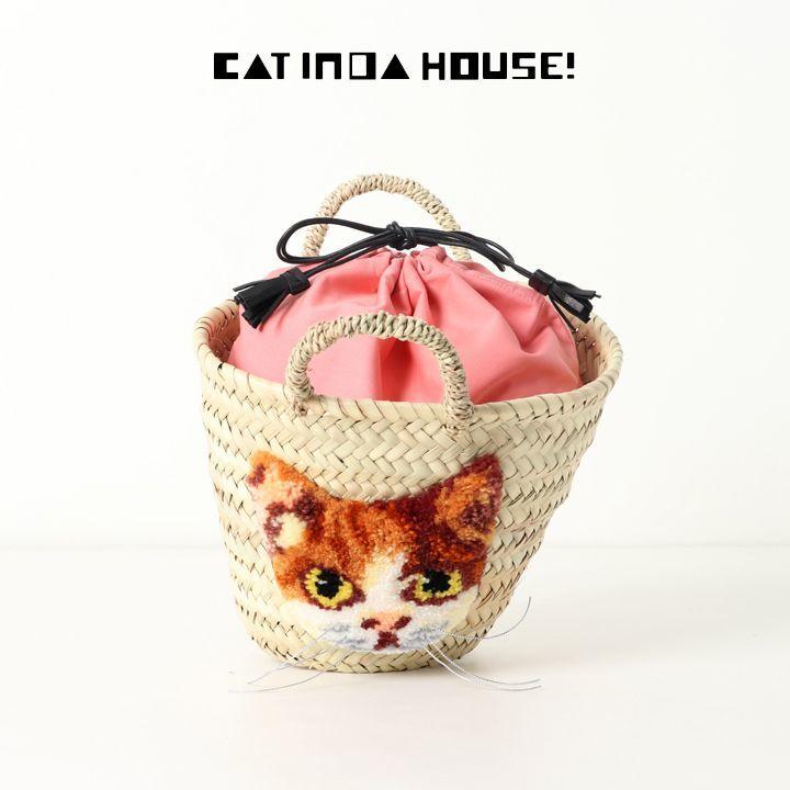 画像1: CAT IN DA HOUSE! キャット・イン・ダ・ハウス カゴバッグSmall 三毛猫{-BJS} (1)
