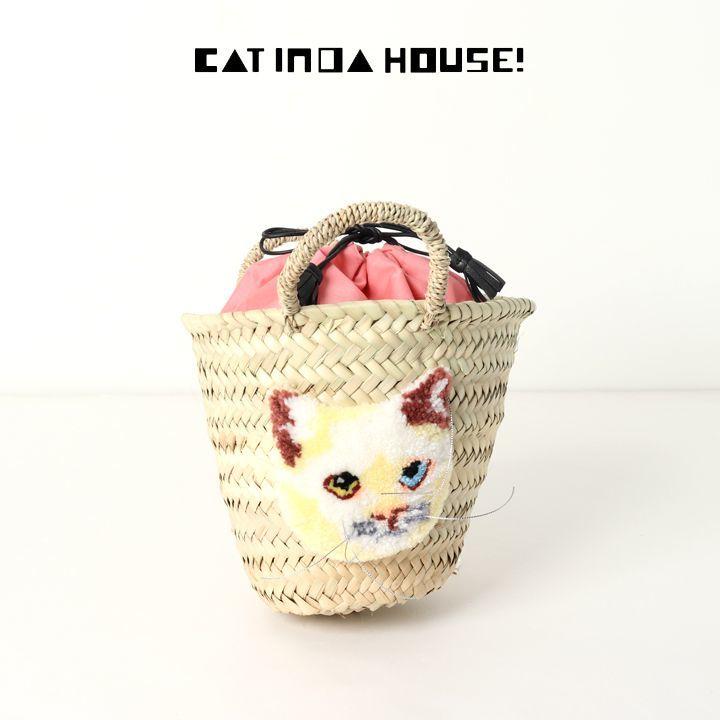 画像1: CAT IN DA HOUSE! キャット・イン・ダ・ハウス カゴバッグSmall 白猫{-BJS} (1)