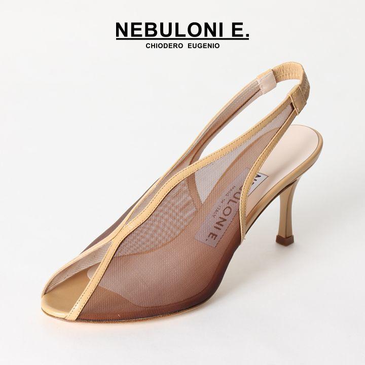 画像1: NEBULONI E. ネブローニ オープントゥ メッシュサンダル{6400/994-CAMEL RETE6/CAPRETTO470-BJS} (1)