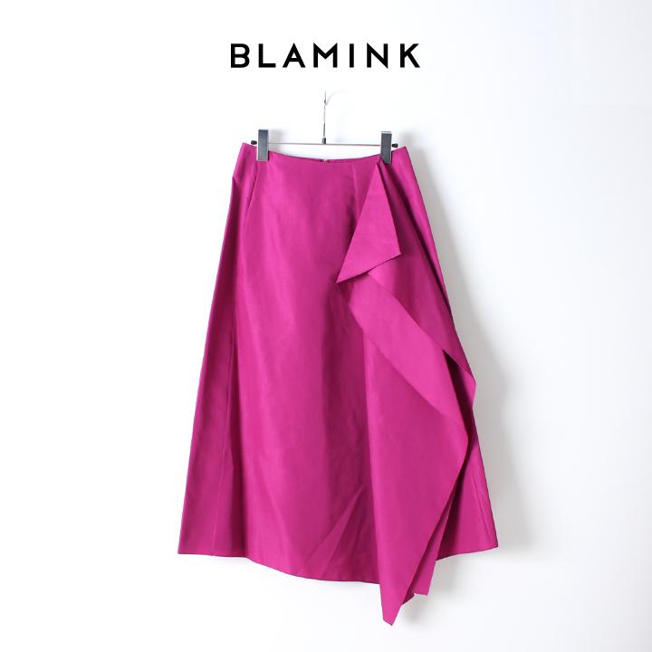 画像1: BLAMINK ブラミンク コットンシルク ラッフルスカート (1)