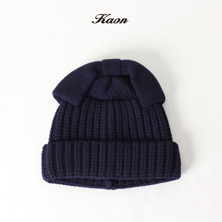 画像1: 【 60%OFF セール|18,700円→7,480円】 Kaon カオン Tasmania Wool Knit Beanie{-AGA} (1)