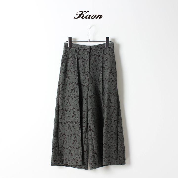 画像1: Kaon カオン Bonding Lace Pants{-AGA} (1)