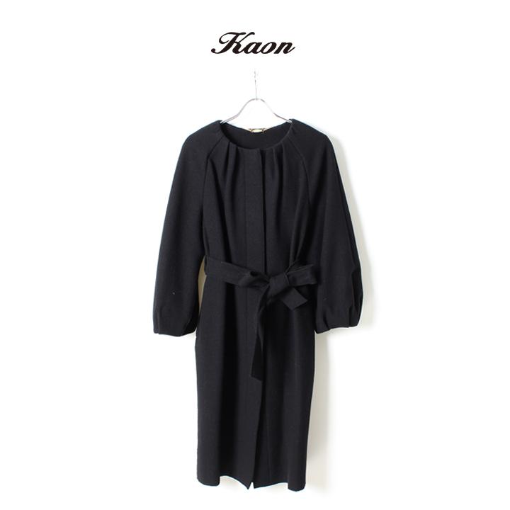 画像1: 【 60%OFF セール|70,400円→28,160円】 Kaon カオン Links Wool No Collar Coat{-AGA} (1)