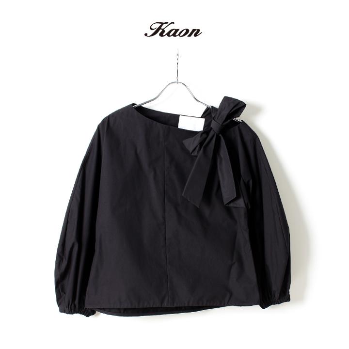 画像1: 【 60%OFF セール|31,900円→12,760円】 Kaon カオン Supima Cotton Top 2{-AGA} (1)